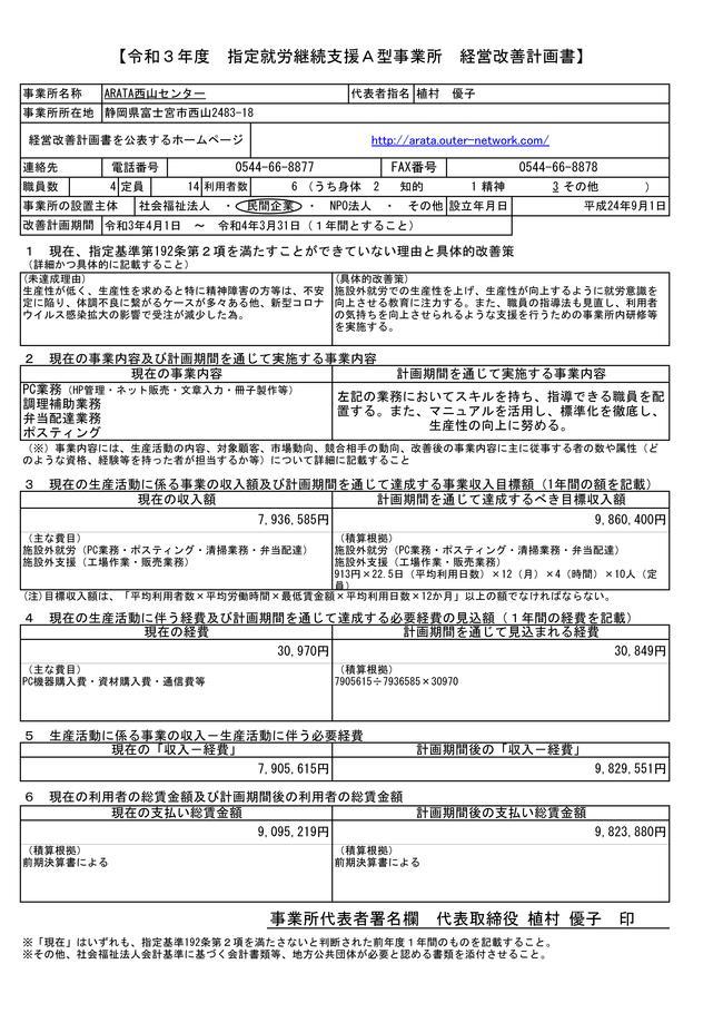 ファイル 129-1.jpg
