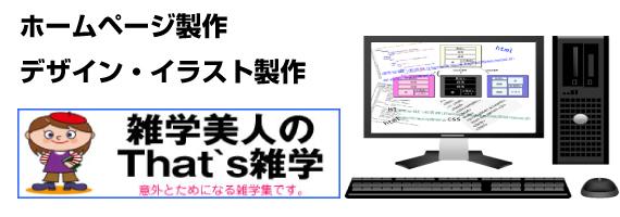 ファイル 12-1.jpg
