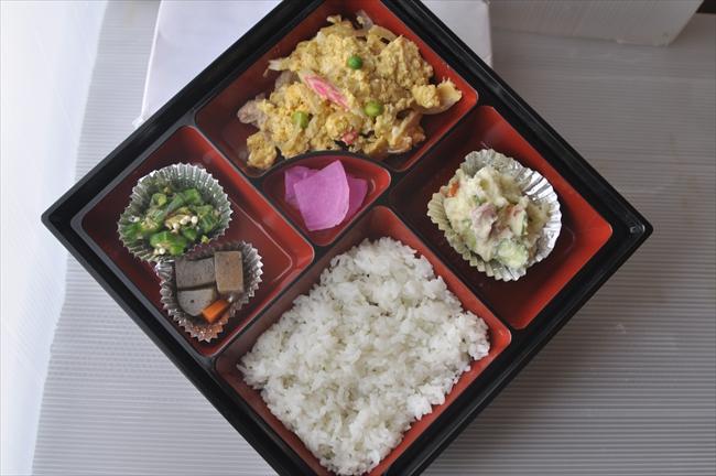 5月29日のお弁当